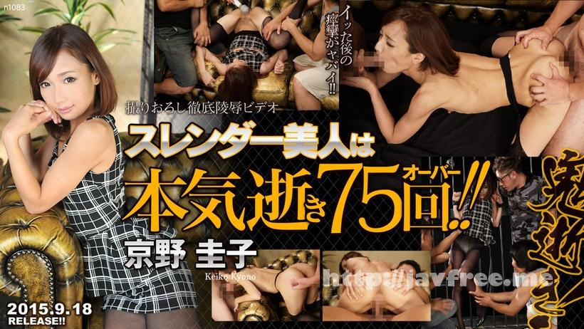 Tokyo Hot n1083 Multiple Cum Slender Girl
