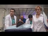 Склифосовский 3 сезон 6 серия HD Мелодрамы русские- Салам