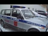 Сотрудники ГИБДД задержали подозреваемого