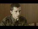 Кремлёвские курсанты 1 сезон 32 серия (СТС 2009)