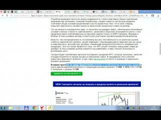 ZAR Базовый индекс потребительских цен