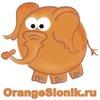 """РПК """"Оранжевый Слоник"""""""