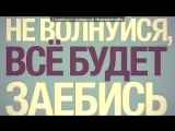 «фотки с турчиком» под музыку Китос |All Native| - Сколько лет | OST
