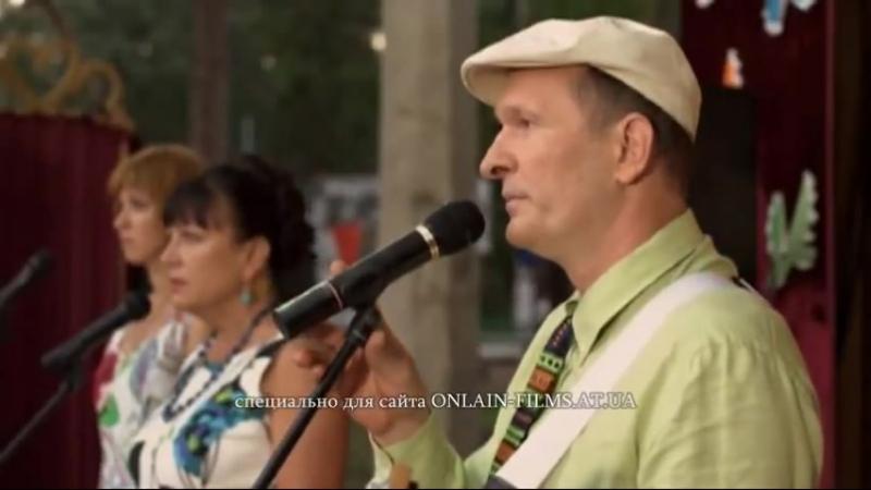 БУДЬКОКОВАЛЁВЫ - Там, где клён шумит (OST Сваты 5)