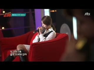[SHOW] JTBC
