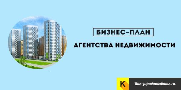 Законодательство Республики Узбекистан кодексы законы