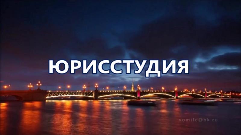 Мой фильм-Мост Разлуки..мой подарок Жене Лесун