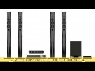 Sony BDV-N9200W, Black домашний кинотеатр