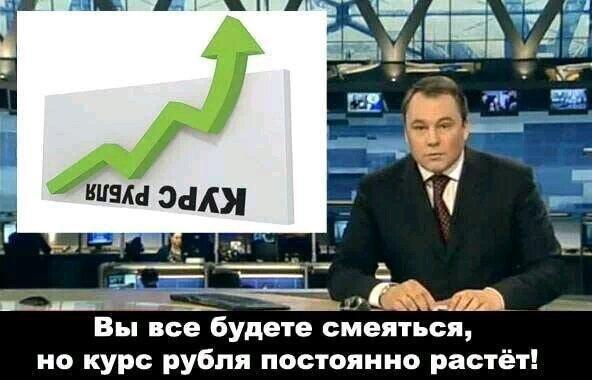 Центробанк РФ ухудшил прогноз падения ВВП России на 2015 год - Цензор.НЕТ 961