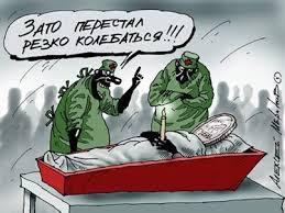 Мартыненко не пришел сегодня на допрос в НАБУ - Цензор.НЕТ 4693