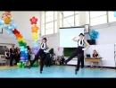 Последний звонок 2015|Танец Гангстеры (Лера Плетухина и Ксюша Матвеева)