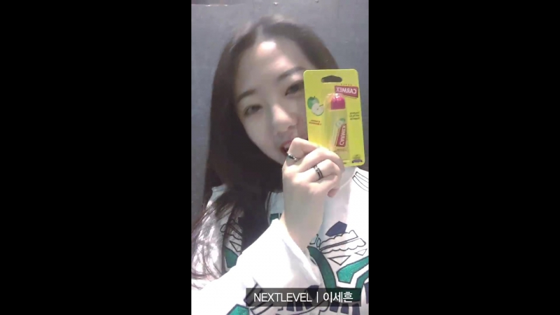 Produce 101 Special Video @ Lee Se Heun