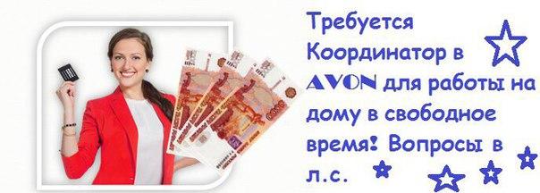 http://cs629421.vk.me/v629421884/14192/BSR104wnLFA.jpg