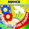 Pervomaysky-Rayon Samy-Samy