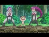 Покемон 18 сезон 38 серия