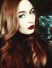 Анастасія Щукіна