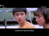 [РУС.САБ] 160104 EXO D.O (Do Kyungsoo) Pure Love │Unforgettable Movie Trailer
