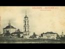 Судьбы храмов города Козлова - Разрушенные храмы