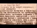 10 Русские праведники Фильм 10 - й Архиепископ Лука