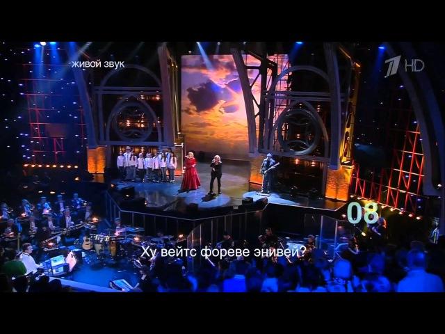 Queen (из к/ф Горец) Кормухина Матвейчук 3 выпуск Две звезды 2013