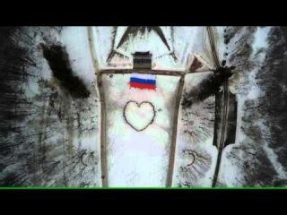 Профком студентов БГУ на акции «Поставь Like БРЯНСКУ»