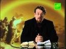 32 2 Эсхатология пророка Даниила