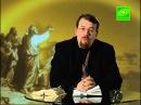 31 2 Мессианские места в книге Иезекииля