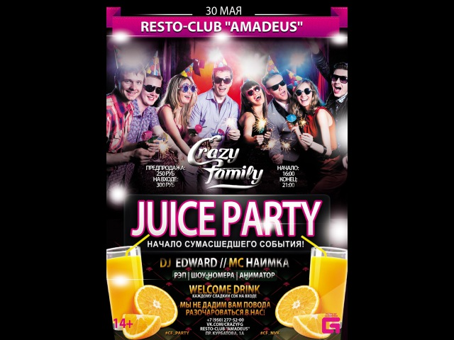 JUICE PARTY CRAZY FAMILY