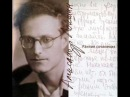 Alexander Lokshin Variations for piano - Maria Grinberg, piano