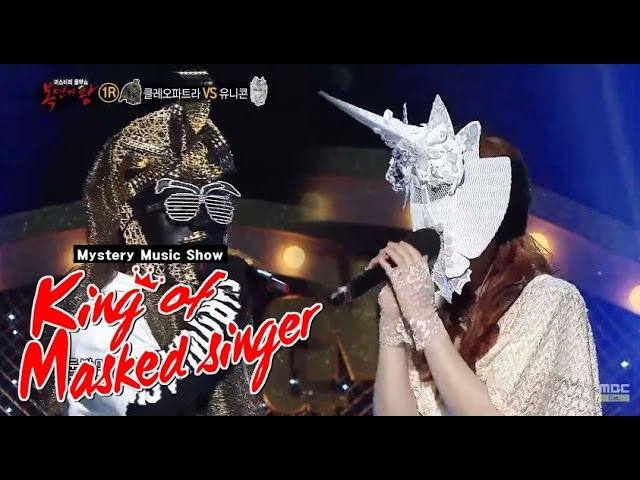 17 мая 2015 г King of masked singer 복면가왕 CBR Cleopatra storm and gale unicorn The Phantom of the Opera