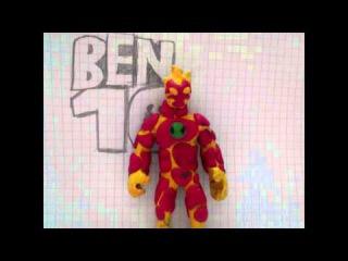 Бен 10 №1 (из пластилина)