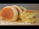 No Oven)프라이팬 슈크림빵 クリームパンレシピHow to make Cream Bun [스윗더미 . Sweet The MI]