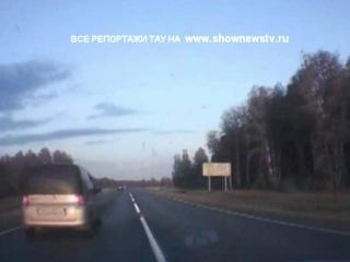 Из новостей о Ми-8 над дорогой (