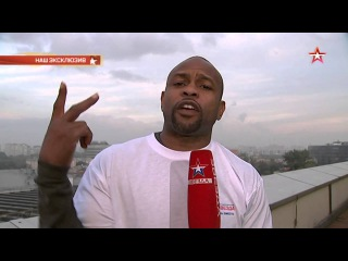 Рой Джонс сделал свой первый репортаж для телеканала «Звезда» hjq l;jyc cltkfk cdjq gthdsq htgjhnf; lkz ntktrfyfkf «pdtplf»