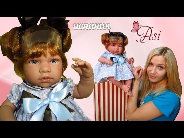 Испанская кукла Нора ASI распаковка и обзор /АСИ Испания