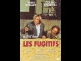 Vladimir Cosma - Les Fugitifs - 2