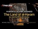 The Land of al-Haram ᴴᴰ - Powerful Nasheed - By: Muhammad al-Muqit