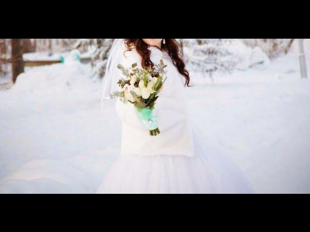 Как сделать свадебный букет? Зимний букет!How to make a Bridal bouquet? Winter bouquet!