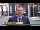Н. Назарбаев наградил Премьер-Министра Великобритании Д.Кэмерона Орденом «Достық» I степени