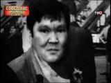 Банда Монгола.С чего начался рэкет в СССР