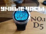 Умные часы NO.1 D5 Розыгрыш умных часов Android 4.4 GPS wi-fi smart watch review смарт часы