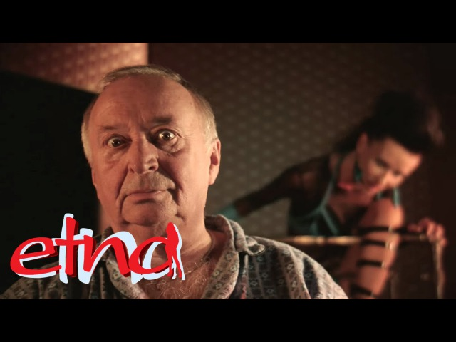 Etna - Dziadek (Official Video) 2009 Bohdan Łazuka