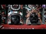 Апокалипсис. Последние числа майя. 2 часть.