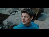 Стартрек- Бесконечность (2016) Трейлер