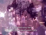 Виолетта 3 сезон 62 серия 2 часть
