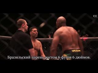 Международные бойцы в фильме