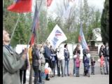 Праздничный митинг, посвященный 1Мая - Дню солидарности трудящихся, г.Зугрэс