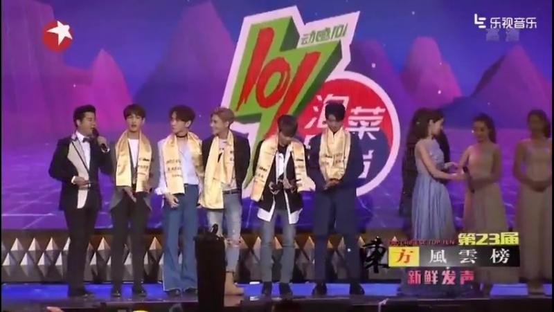 28.03.2016 - East Billboard Music Awards - SHINee won the Outstanding Asian Grou