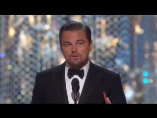 Леонардо Ди Каприо - Оскар 2016 (Перевод)