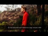 [FSG STORM] Taemin - Mystery lover |рус.саб|